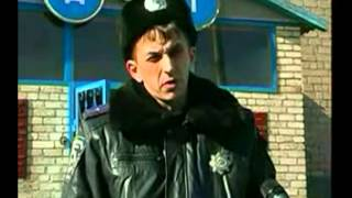 Гаишник, Дорога с выебонами:)