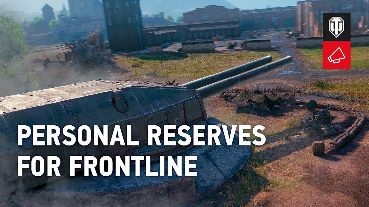 Frontline] Episode 7: Boost Your Progress!