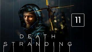 BROŃ NA WYNURZONYCH! || Death Stranding #11