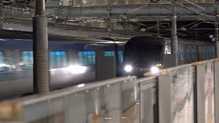 【**式·色相關】港鐵 AEL 東涌綫列車經欣澳站機場快綫軌道回廠 並與機場快綫列車相遇