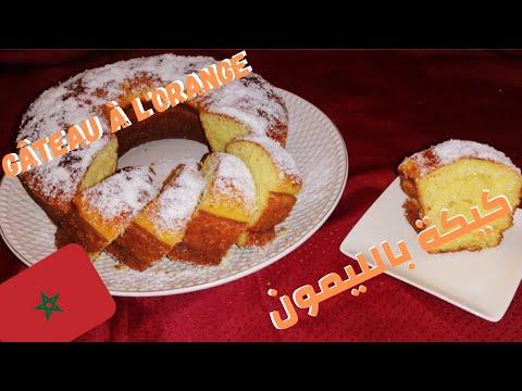 recette-du-gâteau-à-l'orange