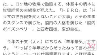 【報知映画賞】吉田「羊年景気」舞台女優から18年…「天にも昇る気持ち...
