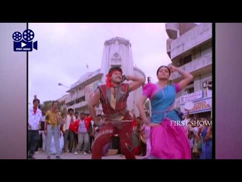 state rowdy super hit song