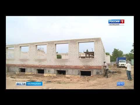 В Элисте началось строительство городской детской  поликлиники