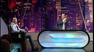 """""""عادل كرم"""" حسين الديك /في برنامج هيدا حكي/"""