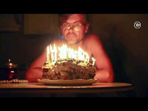 Добровольный web:detox. День рождения