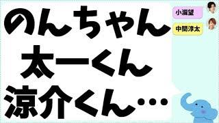 小瀧望くんは、TOKIOの国分太一さんが主催するフットサルに参加している...