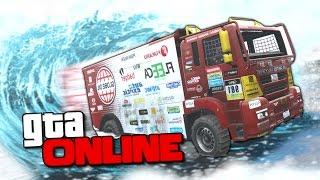 БЕЗУМНЫЕ ГОНКИ НА ГРУЗОВИКАХ ПО ЦУНАМИ  В GTA 5 ONLINE ( ЖЕСТЬ )(Наш магазин прокачки персонажей: http://gtaonline-shop.ru/ Играем в GTA 5 Online (ГТА 5 Онлайн) на PC. Сегодня мы проходим..., 2016-08-16T20:00:01.000Z)