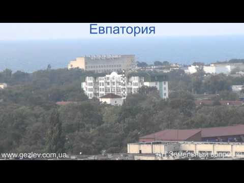 Санаторий Солнечный Кисловодск Фотографии санатория