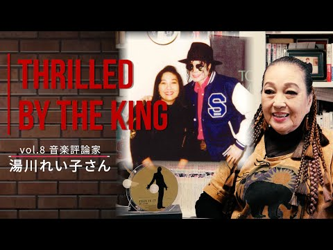 THRILLED_BY_THE_KING 高評価、チャンネル登録などよろしくお願い致します!コメントもくださったら嬉しいです。 THRILLED BY THE KING Vol.6 元EPICソニー...