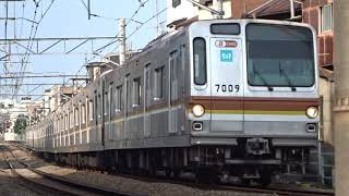 東京メトロ副都心線7000系7109F各駅停車和光市行き白楽カーブ通過