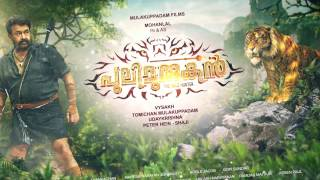 Pulimurugan Movie Poster: SpeedArt