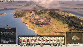 Как пользоваться Artmoney? Обзор видео с Rome II