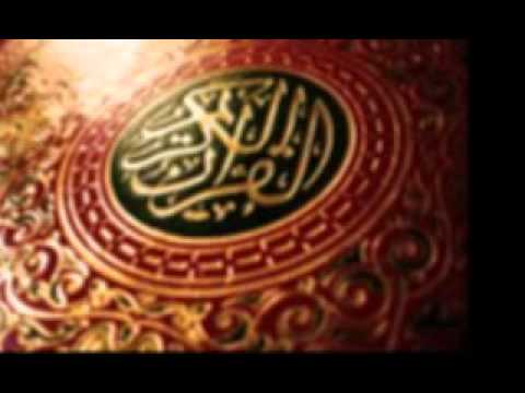 Quran Audio Chapter 18/114(Al Kahf/The Cave) English Translation Only