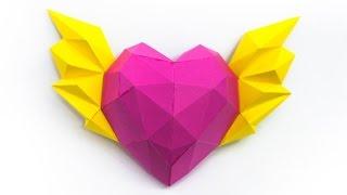 Winged heart DIY papercraft wall art