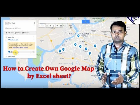 How To Create Own Google Map By Excel Sheet? #excel_trick