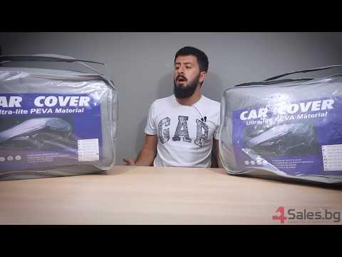 Покривало от PEVA материал за кола срещу градушка, външни условия и UV лъчение 9
