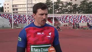 Сборная России по регби готовится в Сочи к первому матчу Чемпионата Европы Новости Эфкате
