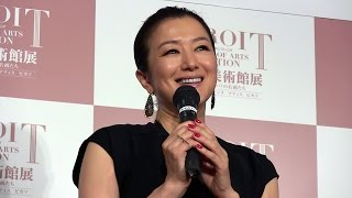 http://www.museum.or.jp/modules/topNews/index.php?page=article&stor...