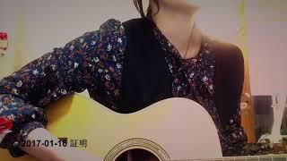 南菜生 https://twitter.com/PassCode_nao 2016-06-23 東京 2016-8-22 ...