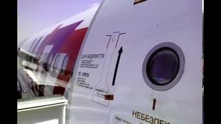 видео Авіаквитки жуляни | Дешеві авіаквитки онлайн Perelit.com.ua
