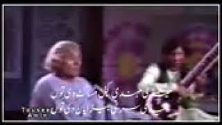 میڈا عشق وی توں classic of Patany Khan