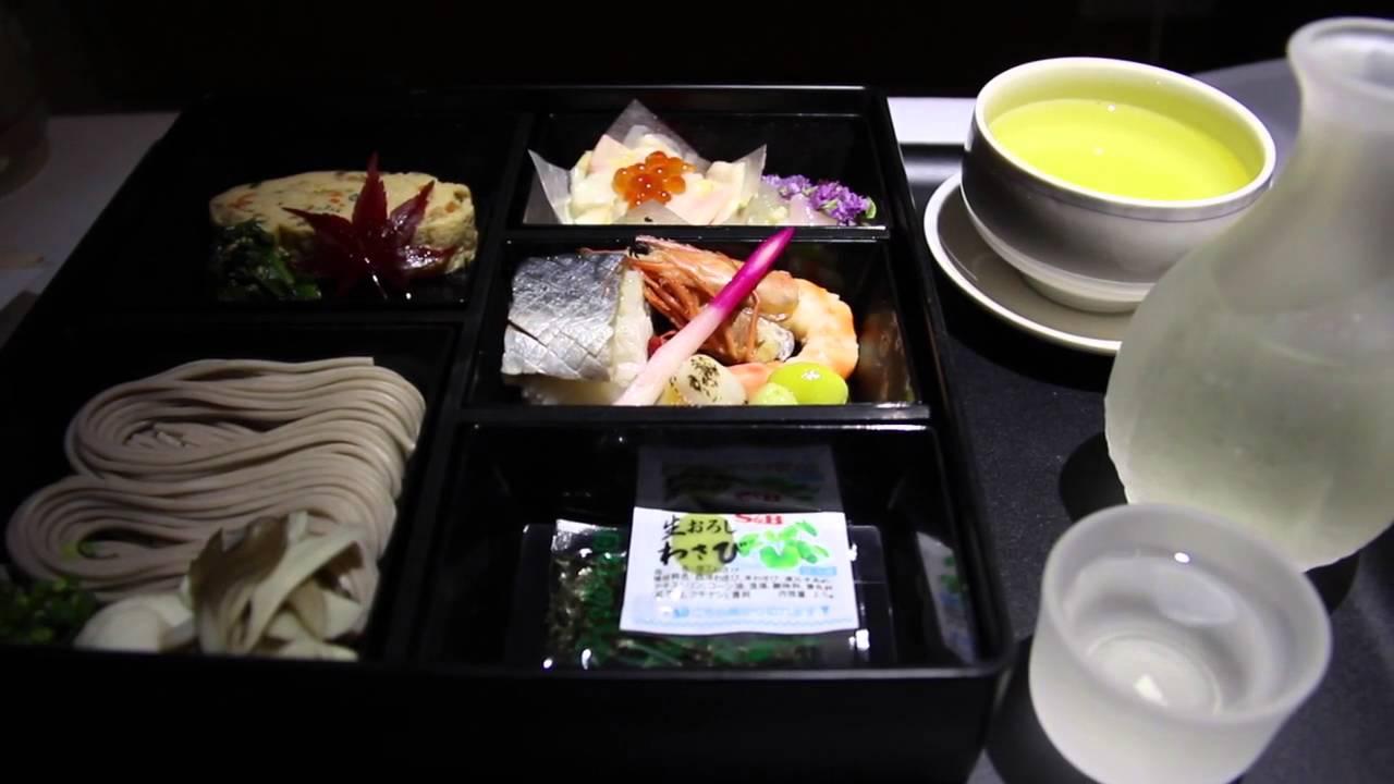 kikunoi Restaurant kyoto | chef Yoshihiro Murata