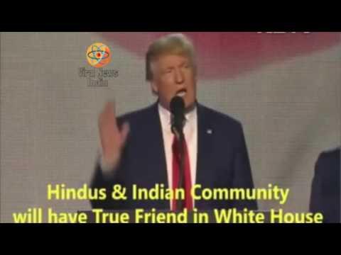 Trump Sarkar (Trump Copies PM Modi Slogan)