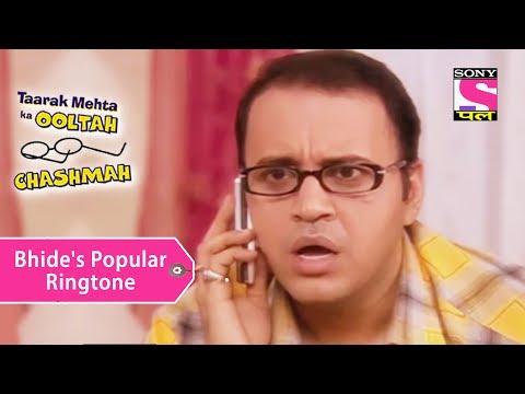 Your Favorite Character | Bhide's Popular Ringtone | Taarak Mehta Ka Ooltah Chashmah