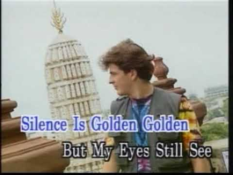 Silence Is Golden - Video Karaoke (Star)
