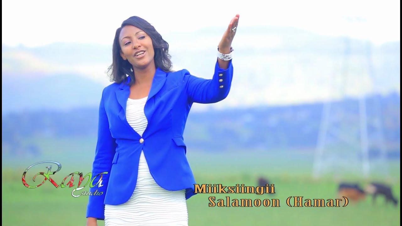 Download Hawwii Tazarraa: Oromiyaa * Oromo Music 2016 New * By RAYA Studio