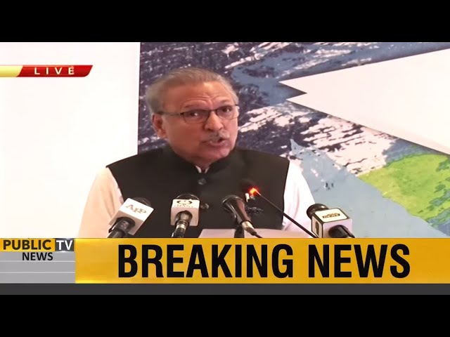 President calls for resolution of conflicts for peace in region | Dr Arif Alvi Speech Today