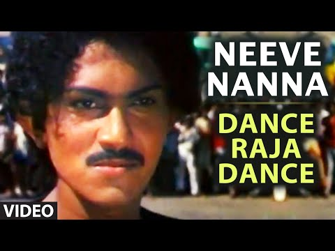 Neeve Nanna Video Song I Dance Raja Dance I S.P. Balasubrahmanyam