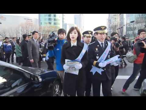 120320 Eunjung @ Seoul Nuclear Security Summit
