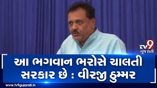 Congress Leader Hits Out At Rajkot Mla For His Statement Andquotbirth And Death Is In Natureand39s Handsandquot
