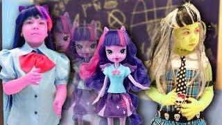 Кукла девочки Эквестрии Твайлайт Спаркл ОЖИВАЕТ! Френки Штейн делает куклу живой!