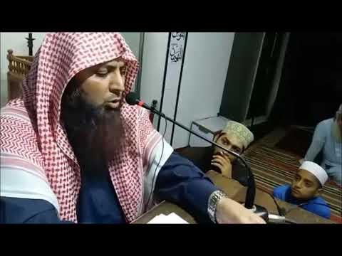 9 aur 10 Muharram ka roza ki fazilat by qari shoaib Mir mohammadi