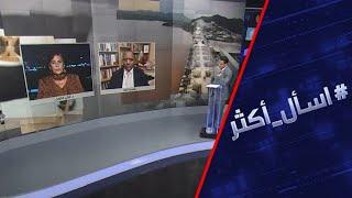 سد النهضة.. هل تعود مصر والسودان للتفاوض؟