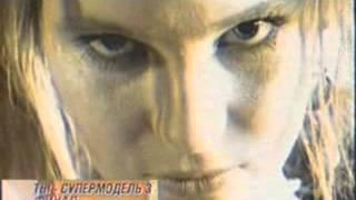 СТС - лето 2006 - ты супермодель-3 (финал) анонс
