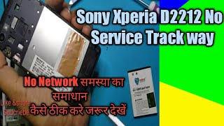 Samsung GT S726275627582 No Service Emergency Calls Only Network