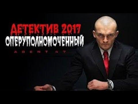 ПРЕМЬЕРА 2017 ПЕРЕВЕРНУЛА