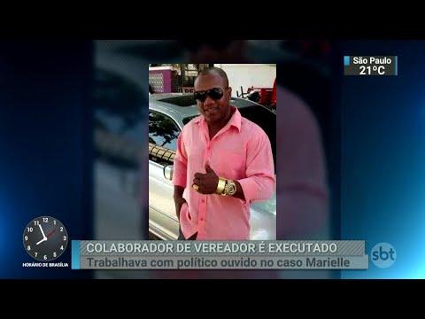 No Rio, líder comunitário que depôs no caso Marielle é assassinado | SBT Brasil (09/04/18)