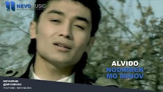 Nodirbek Mo`minov - Alvido | Нодирбек Муминов - Алвидо
