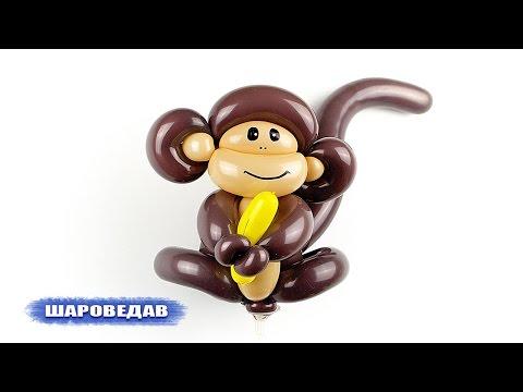 🐒Обезьяна из шаров на палочке / Monkey of balloons