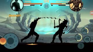Shadow Fight 2-Титан-Конец инкубатора+обзор меча