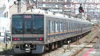 【通過する207系と321系の快速列車】JR学研都市線・徳庵駅にて