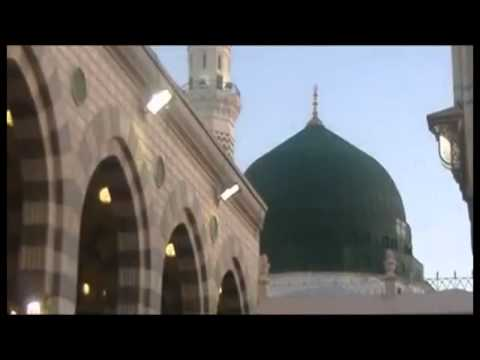 Complete Takbeer Eid