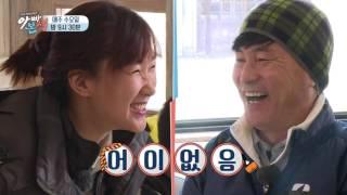 [선공개] 이한위♥혜경, 누가 볼까 무서운 애교 퍼레이드~