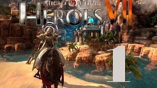 Прохождение Might and Magic Heroes 7 (БЕТА) #1 - Маленькая карта
