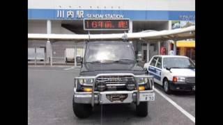 鳥越千昭 冤罪事件 平成27年5月8日法務省刑事局事件通達.